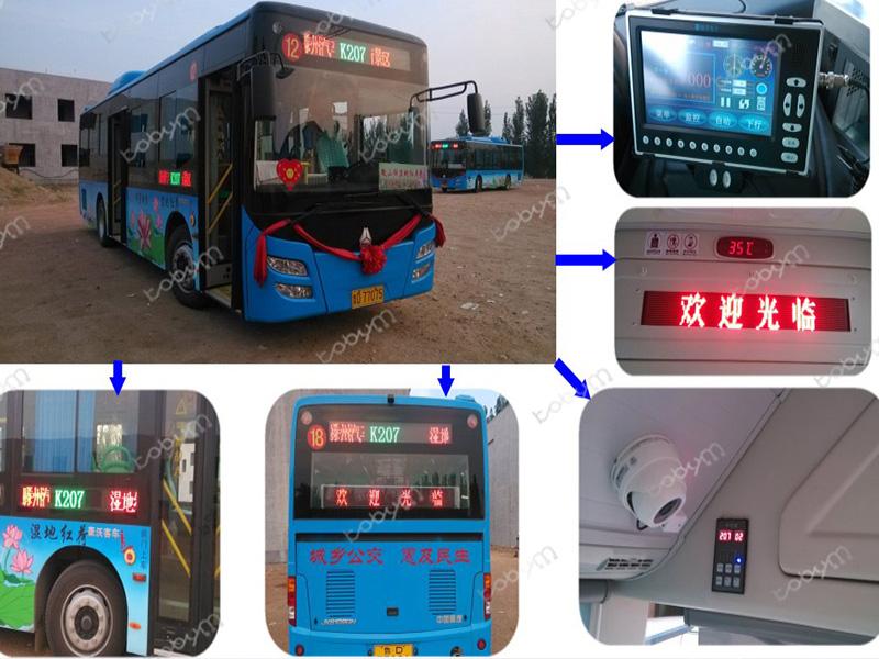 山东滕州旅游大巴车led路牌|公交车led路牌案例|博雅